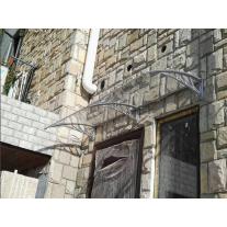 Door Canopy 1X1.5 meter