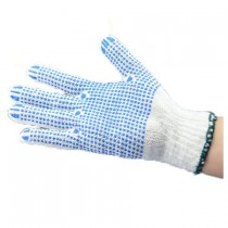 Dotted cotton gloves