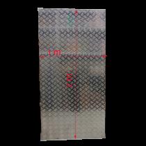 Aluminium checker plate 1000 mm x 2000 mm