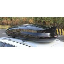 Roof Box 650L